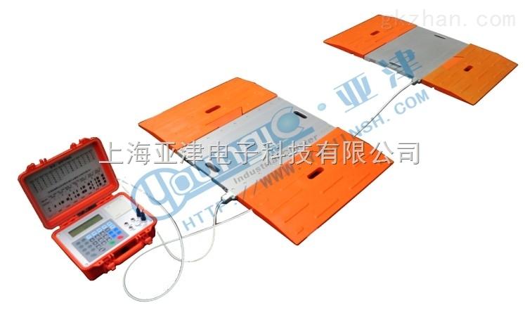 静态轴重秤30T便携式电子汽车衡无线轴重称重板