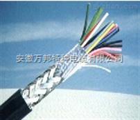 SFF-75-5-2高温视频线