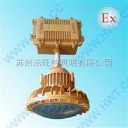 高效节能免维护LED防爆应急灯