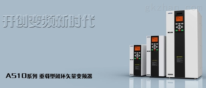vfd022m43b-台达变频器-上海宽映自动化设备有限公司