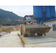 HT-ZZJ-广西3吨装载机电子秤