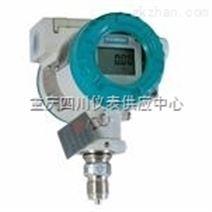 PDS433H 西门子压力变送器