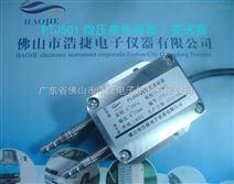 1风道微压力变送器、进风管处风压传感器