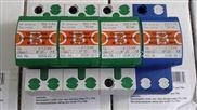 正时信OBO防雷器MCD50-B/3+NPE-OBO总配电防雷器