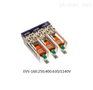 EVS-160/1140V型交流真空接触器