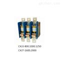 CKJ3-1250/1140V型交流真空接触器