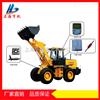 HT-ZZJ黑龍江5噸裝載機電子秤