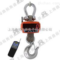 OCS1吨电子吊磅秤品-2吨电子吊磅秤经销商