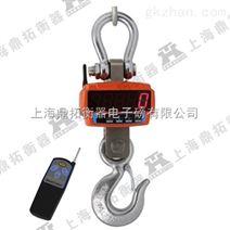 1吨电子吊磅秤品牌-2吨电子吊磅秤经销商