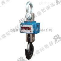 OCS数显式电子吊磅秤-30吨行车电子吊磅秤