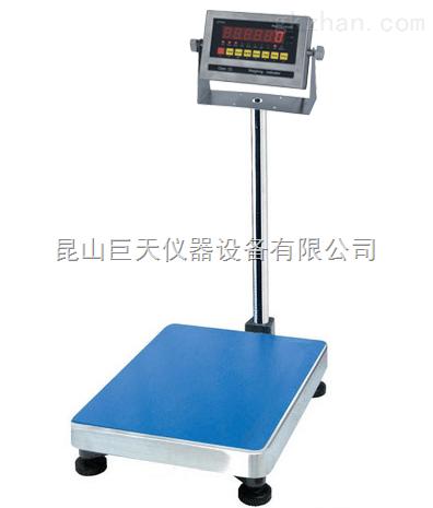 苏州4-20mA电流信号输出的电子秤,4-20ma输出电子台称