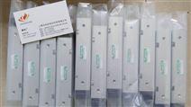 免运费巴鲁夫传感器BTL5-A11-M0400-P-S32和平区