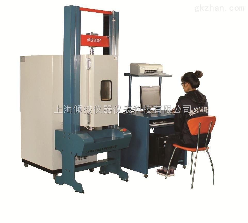 橡胶树脂高温拉力检测仪