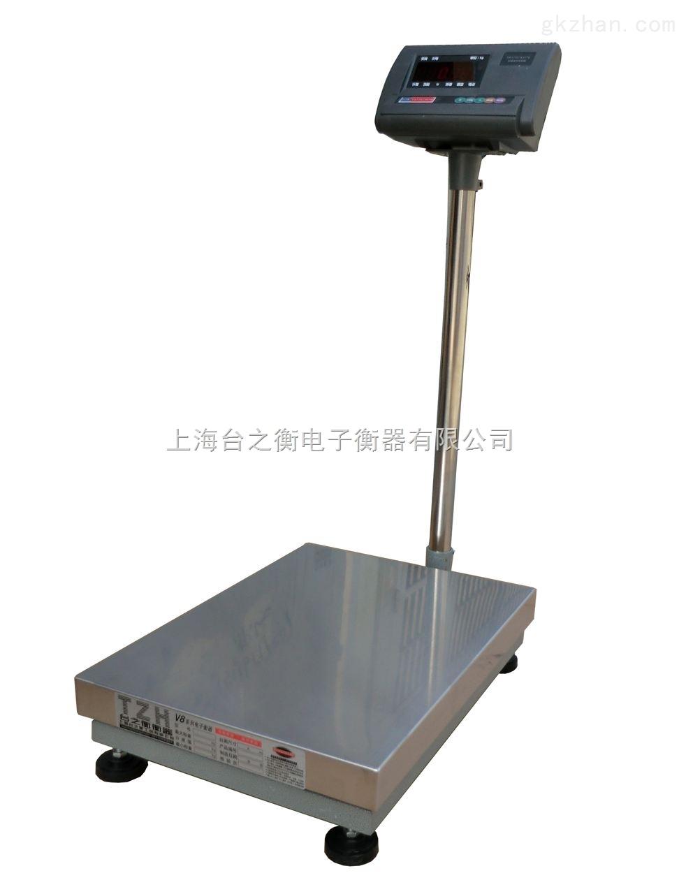 TCS-XC-EXb不锈钢防爆电子台秤
