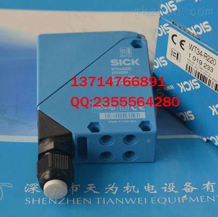 wt34-r220-德国施克sick光电传感器-深圳市天为机电
