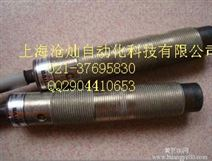 传感器德国BTL5-M1-M0800-P-S32价格优惠专业品质2938840