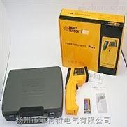 AR862A+-工业型红外测温仪(图)