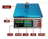 英展ALH-15kg/1g电子计数天平(15kg*1g)电子桌秤报价