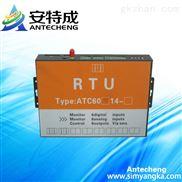 ATC60A-深圳温度数据采集模块/无线温湿度传感器