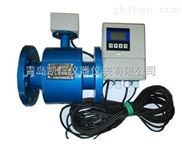 KXLDBE耐腐蚀分体式电磁流量传感器2