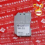 Lenze Frequenzumformer E82EV551_2B