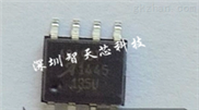 A8498SLJTR-T 降压控制器 开关稳压器, 3A, 可调输出,  SOIC EP封装