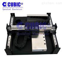 抓取机械手电动引动器、智能组合单元、伺服电动缸、电缸、精密定位工作台