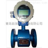河北辛集KXLDBE型智能电磁流量计-自来水电磁流量计-污水