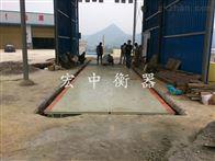 SCS-50T秦皇岛50吨电子汽车磅(车管所100吨电子地磅安装)