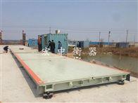 SCS-120T吉林70吨固定式汽车磅