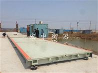 SCS-100T山东检车站100吨电子汽车衡安装(3米乘以20米汽车地磅)