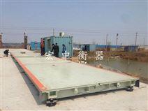 山西100吨数字式电子地磅安装价格_12米汽车地磅
