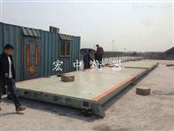 SCS-120T邯郸100吨模拟式电子磅秤厂家 120吨电子地上衡