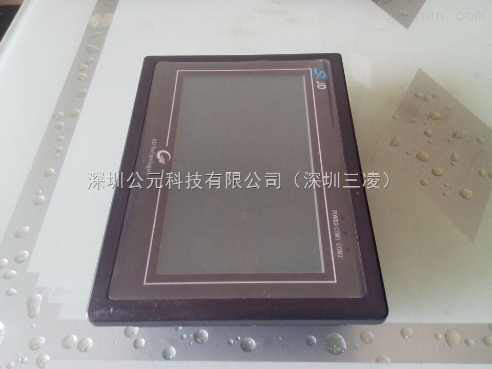 7寸混合型40MR PLC触摸一体机