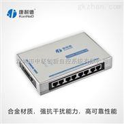 厂家直销【康耐德N34D-M】-多串口服务器,串口转以太网,三合一串口