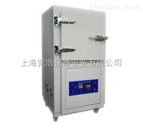高温灭菌箱/热空气消毒箱