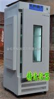 MGC-100P光照培养箱