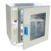 防锈油脂湿热环境试验箱