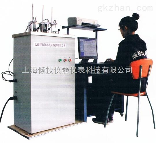 热变形试验机