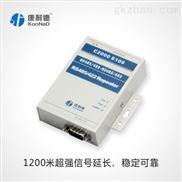 康耐德C2000 S109,RS485串口中继器、485放大器、485延长器