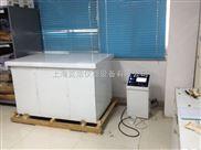 电磁式水平振动试验台