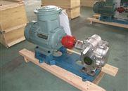 一年批发  KCB-83.3铜轮防爆齿轮泵-信誉保证