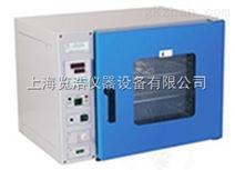 生产单位专用两用式培养干燥箱