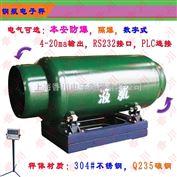 DCS-XC-EXG可称重1吨钢瓶电子秤