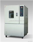 低温恒温实验箱
