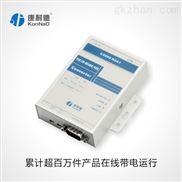 C2000 N2A1-康耐德C2000 N2A1,485转以太网、串口服务器