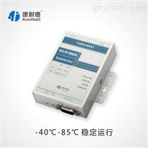 康耐德C2000 N2S1,485转以太网、串口服务器