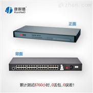 C2000 N316-机架式串口服务器、16串口转以太网,康耐德C2000 N316