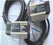 E3F-5Y2,E3F-5LY对射光电开关批发