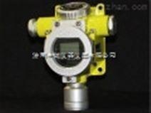 二氧化硫泄露报警器泄露报警器 检测精确